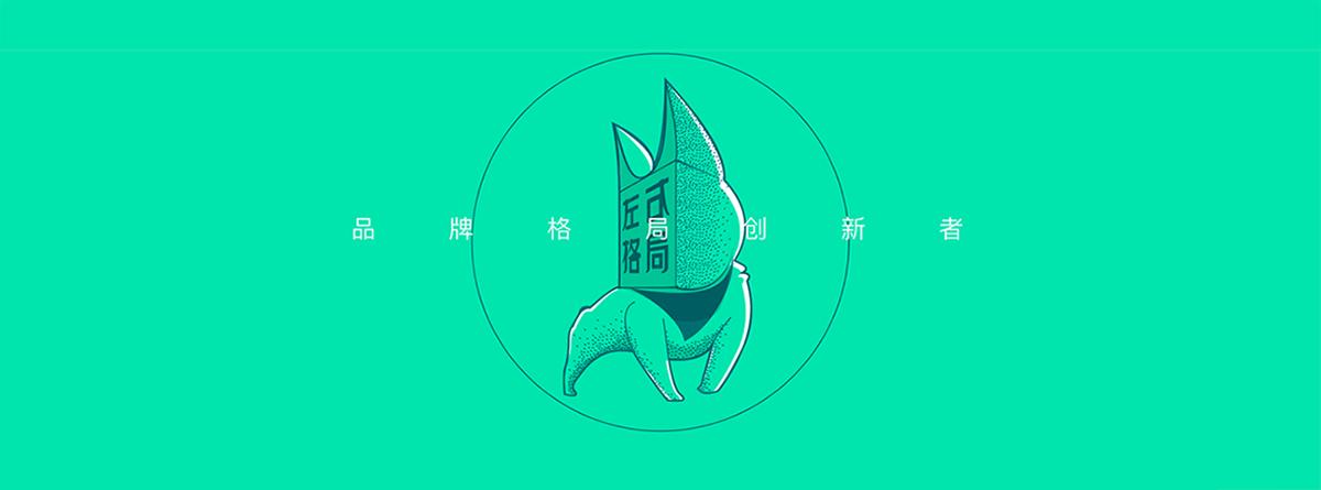 【深圳】2018左右格局®招募不甘平庸的小伙伴!