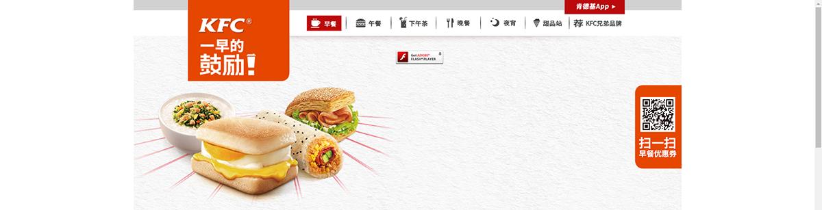 全球十大著名快餐餐饮品牌形象,餐饮品牌,餐饮品牌设计,餐饮品牌策划,全球十大品牌,品牌设计,餐饮品牌形象,深圳品牌设计,左右格局