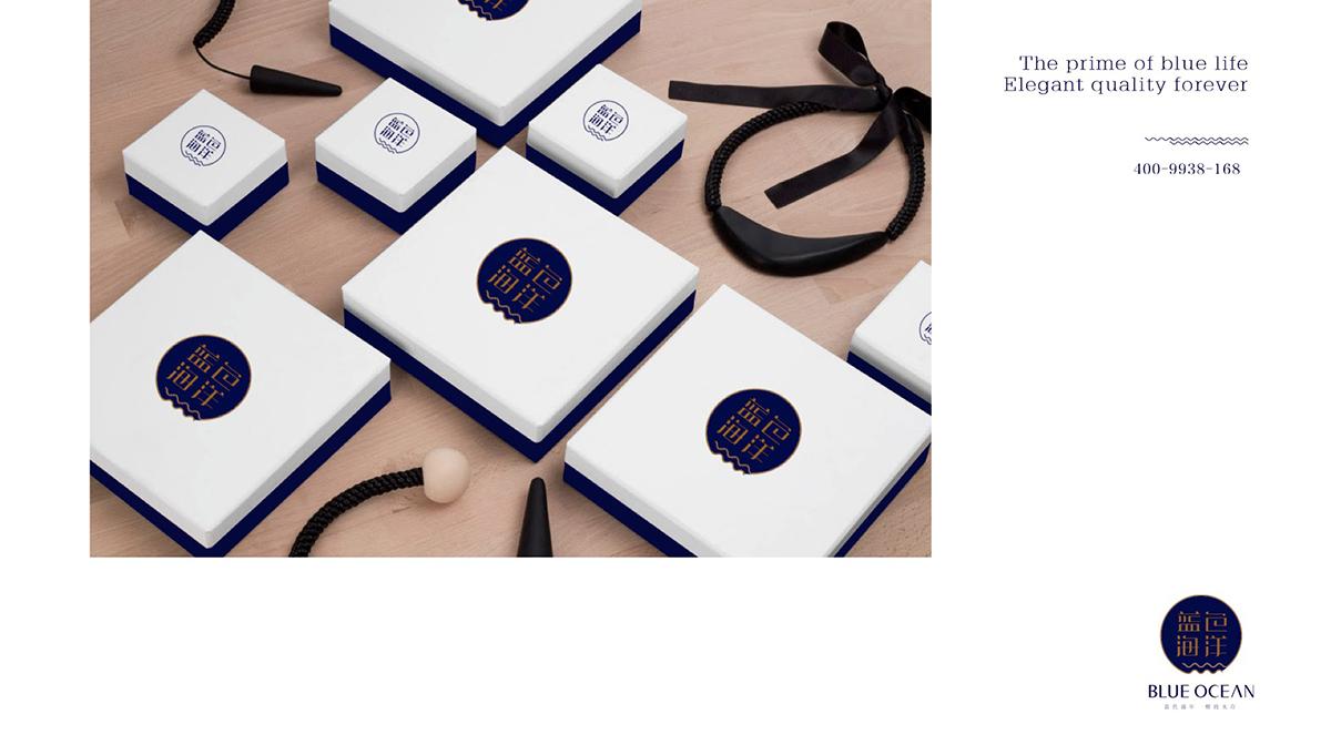 珠宝众鑫国际 体育形象设计