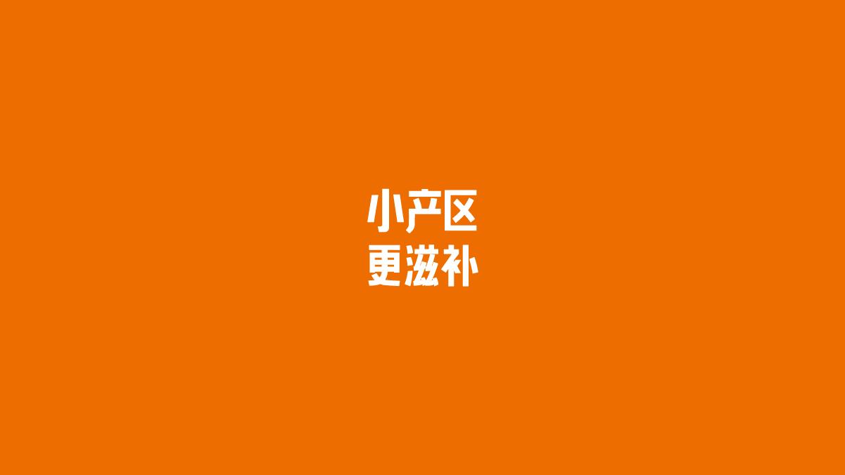 宝瓶堂滋补行业众鑫国际 体育战略升级-左右格局