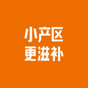 宝瓶堂:传统滋补行业众鑫国际 体育战略定位解码