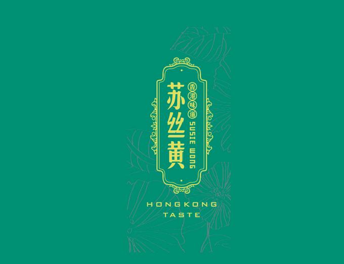 苏丝黄港式餐饮众鑫国际 体育空间设计