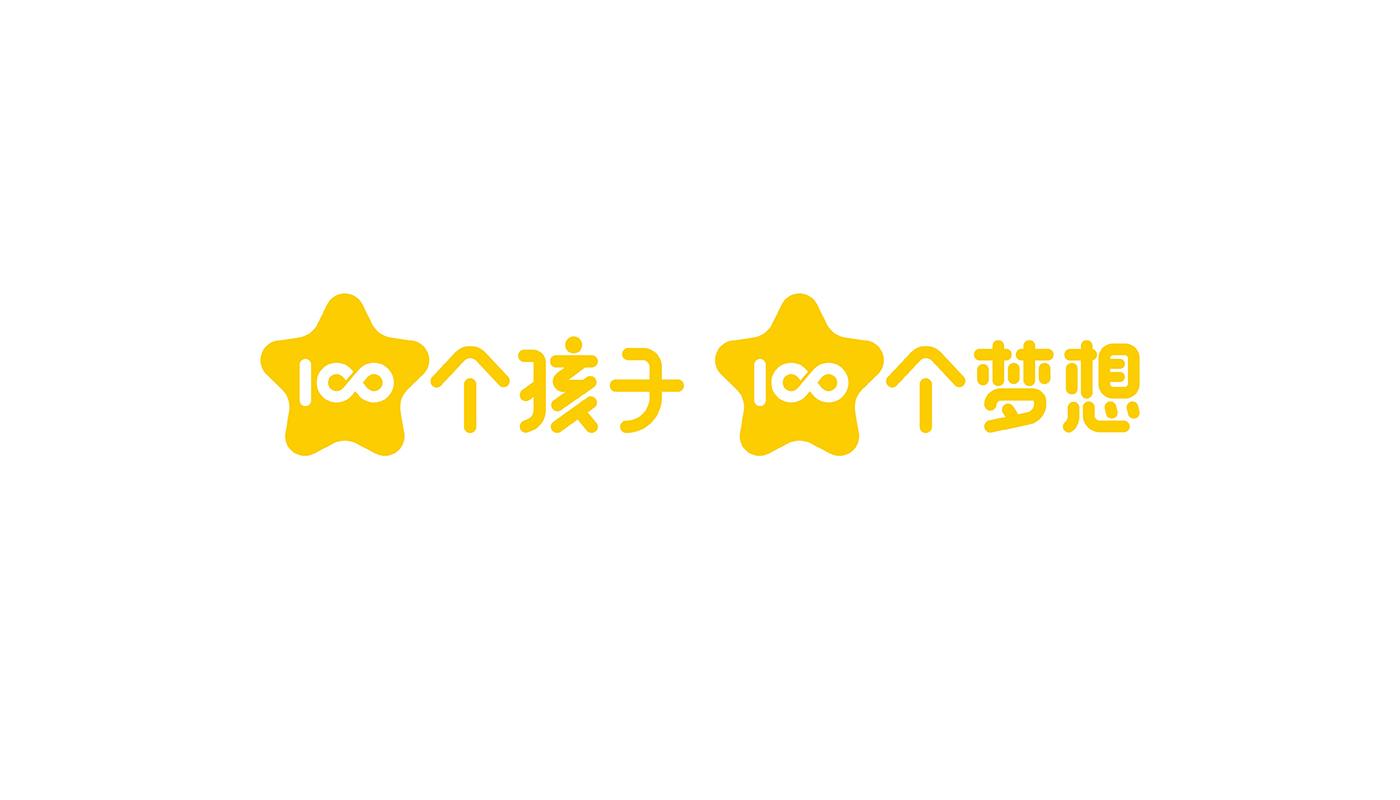 福小宝幼童学苑众鑫国际 体育系统构建