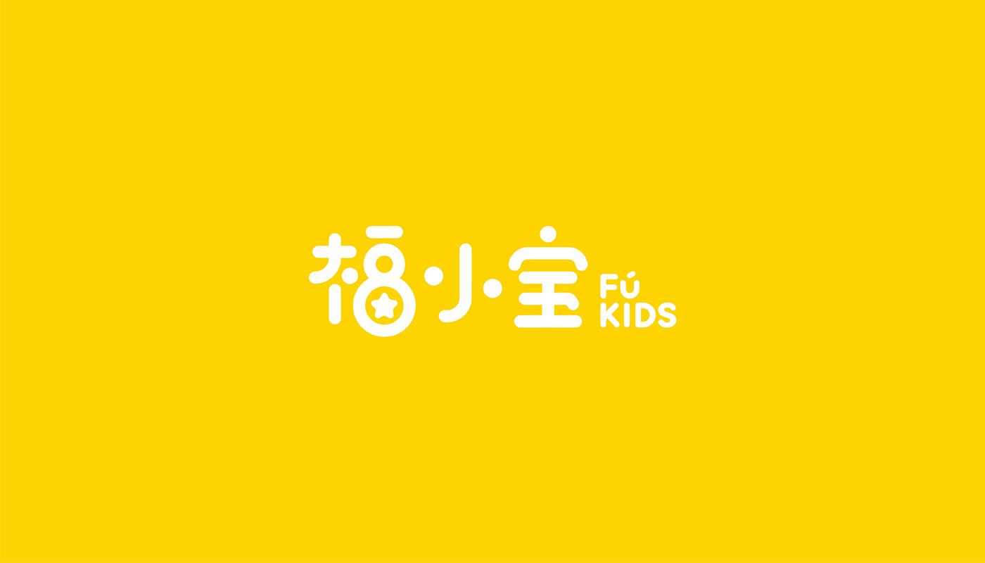 福小宝众鑫国际 体育系统构建-左右格局
