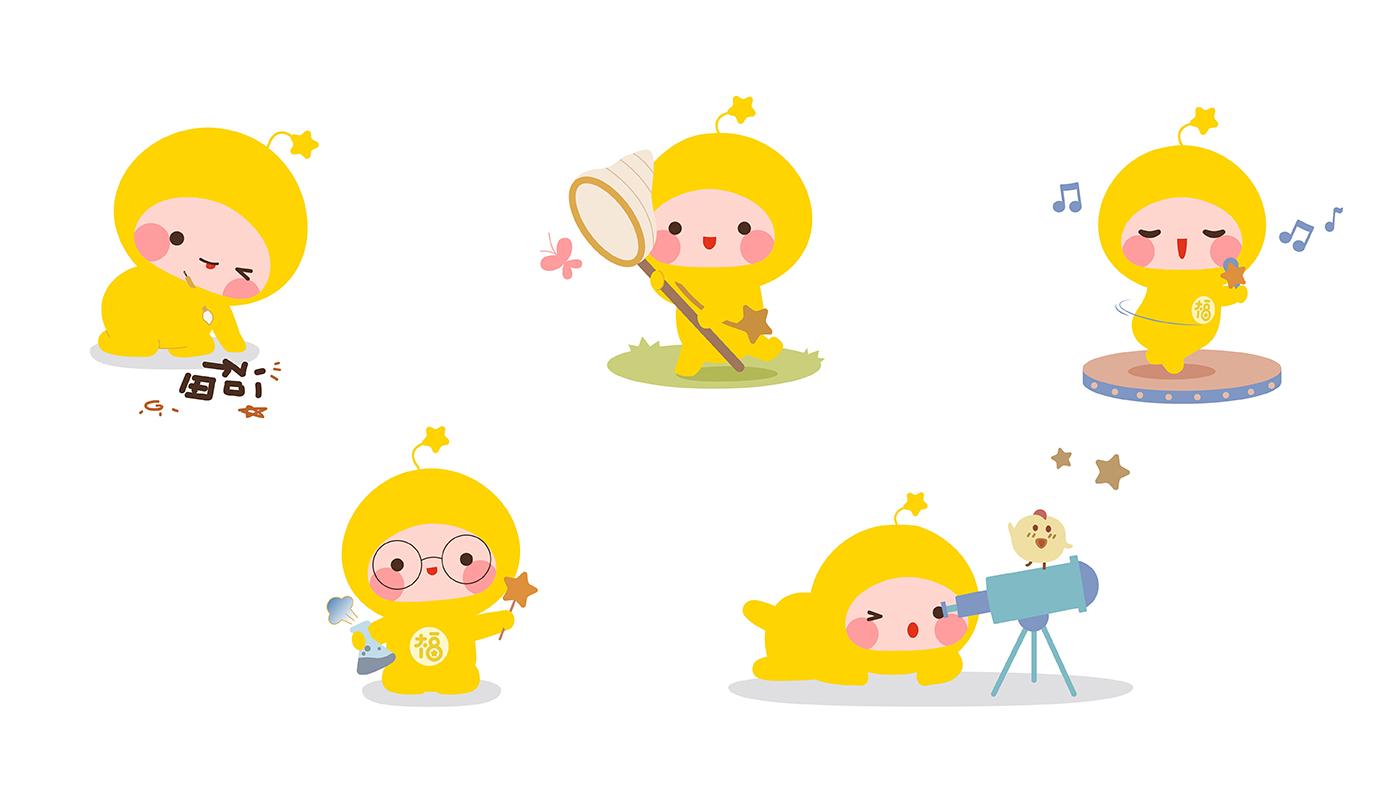 福小宝幼童教育众鑫国际 体育全案塑造-左右格局