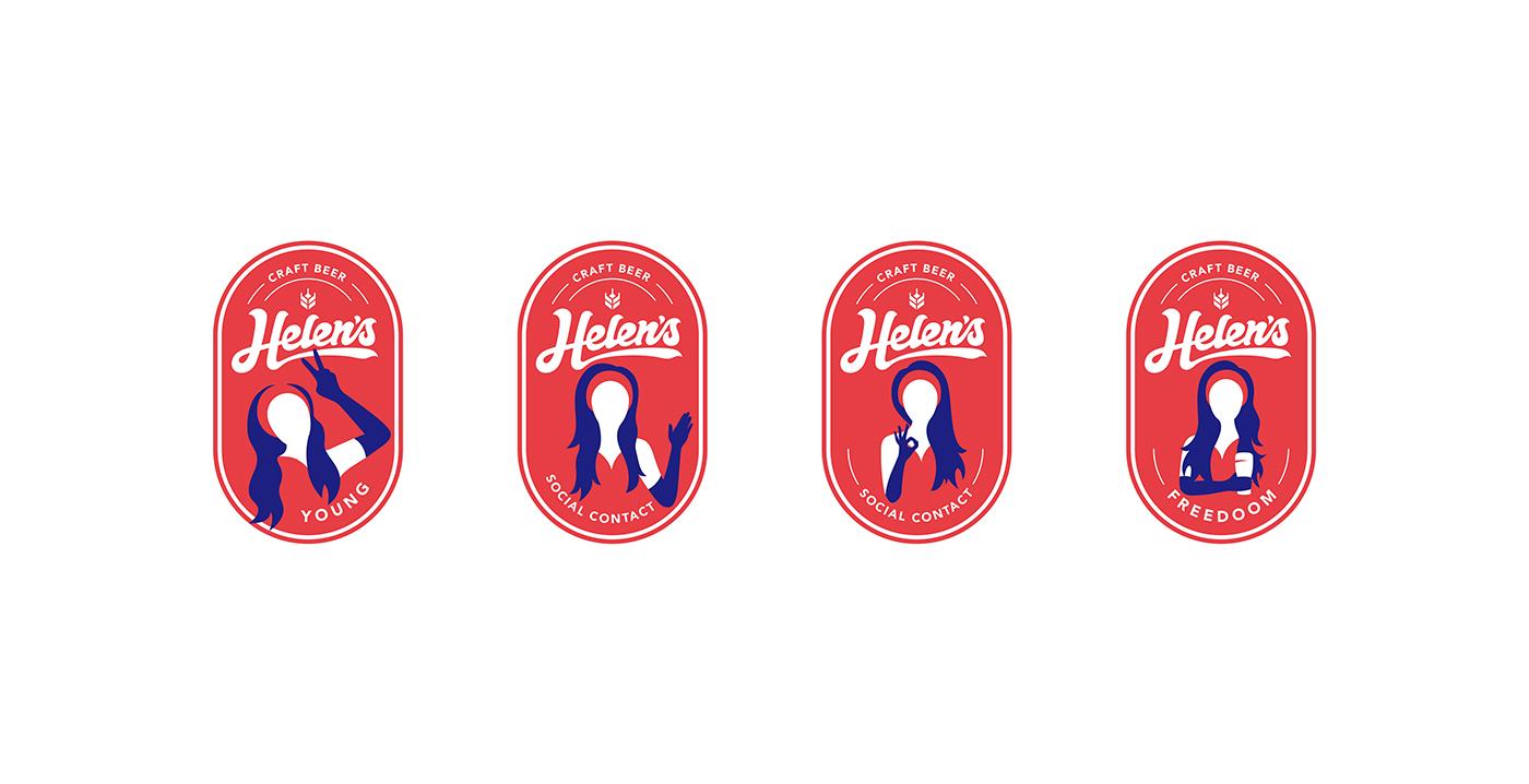 左右格局:平均每3天开出1家酒馆——海伦司众鑫国际 体育升级做对了什么?