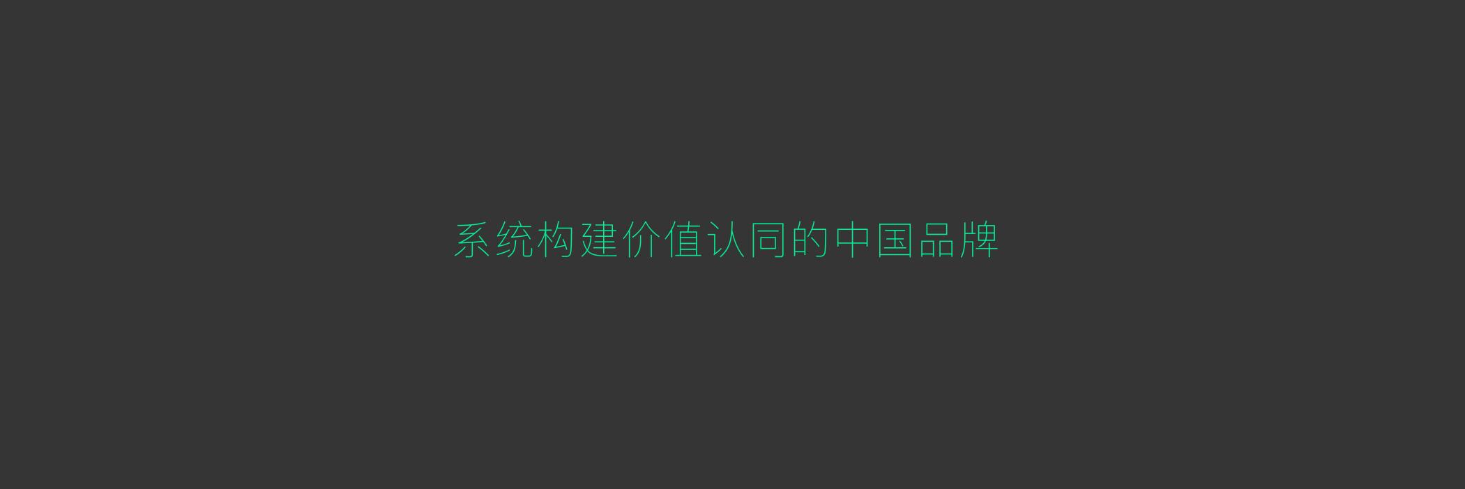 深圳高端众鑫国际 体育众鑫国际 体育平台设计公司-左右格局
