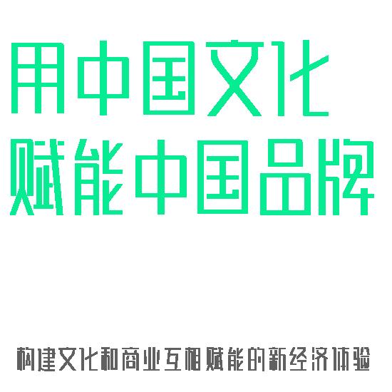 经营战略-深圳众鑫国际 体育系统构建众鑫国际 体育平台设计公司
