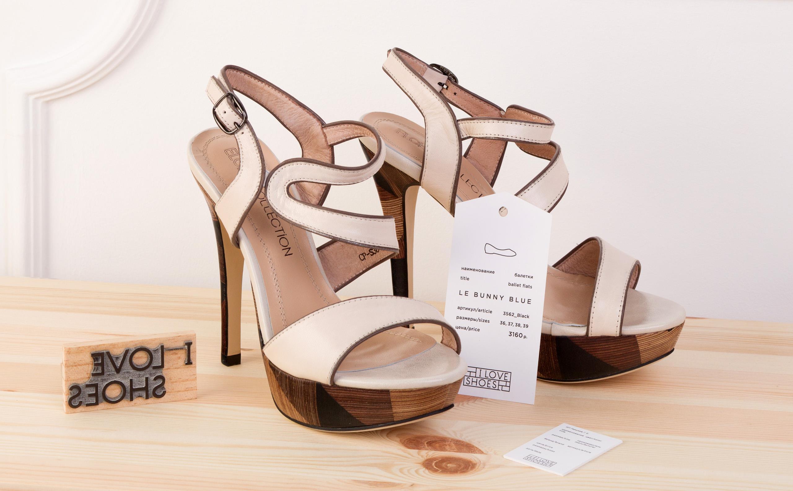 行业:鞋子 服务内容:品牌设计 企业名:I love shoes 人们喜欢鞋子,他们喜欢购买新的款式,收集它们、关注它们。如果有很多的鞋子那么你需要一个地方可以让他们所有都收纳在一个地方,最好的选择就是鞋架子。所以用这个感觉来设计i love shoes鞋子品牌形象设计。白色、黄色和棕色的色调创造出一点豪华舒适的感觉。  相关阅读:
